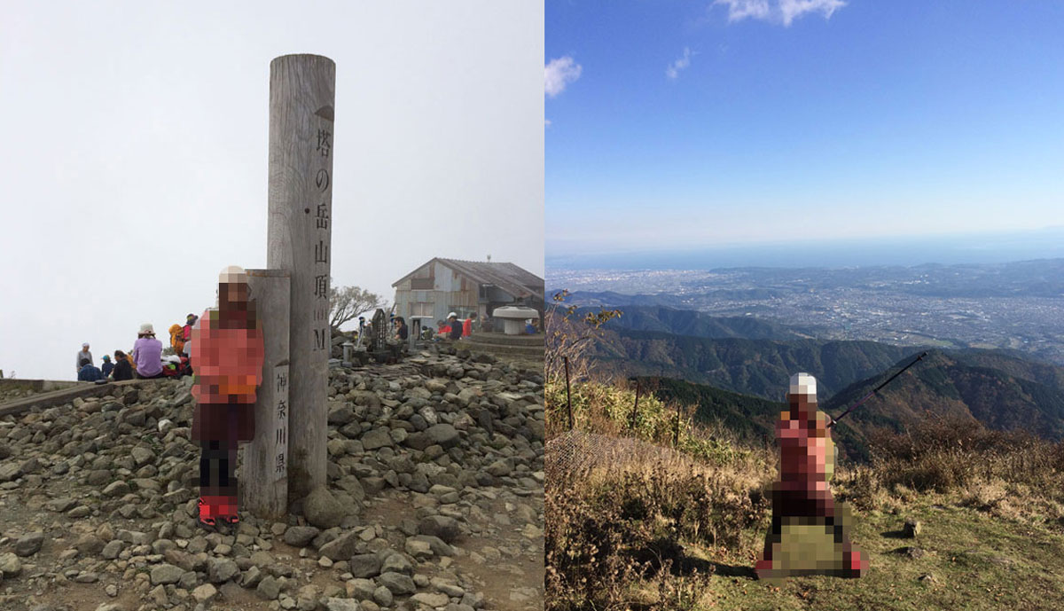 ちなみにこちらが「塔ノ岳」です