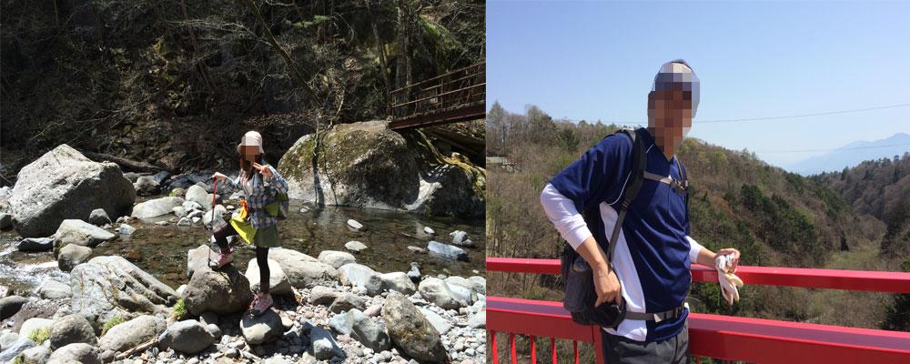 清里フットパス 赤い橋