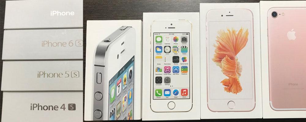 歴代「iPhone」パッケージ