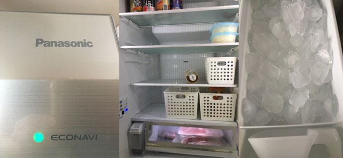 お腹の空いた冷蔵庫