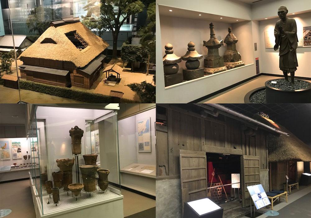 相模原博物館