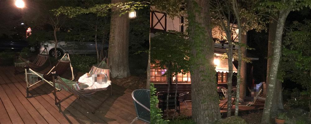 ハンモックと夜の景観