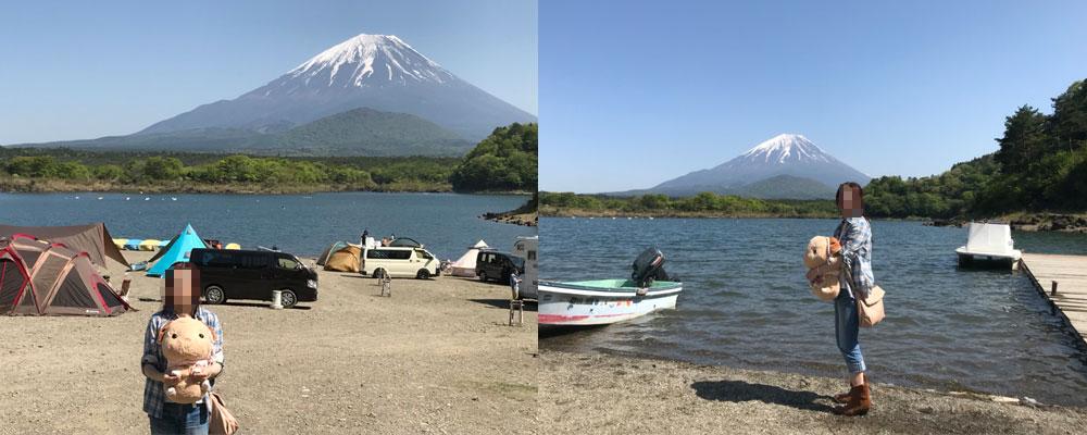 精進湖と富士山とミミちゃん