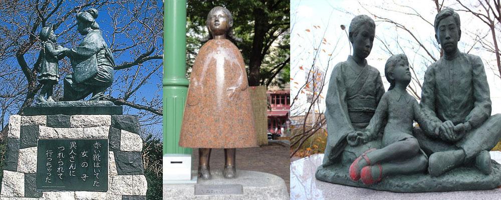 赤い靴の女の子銅像