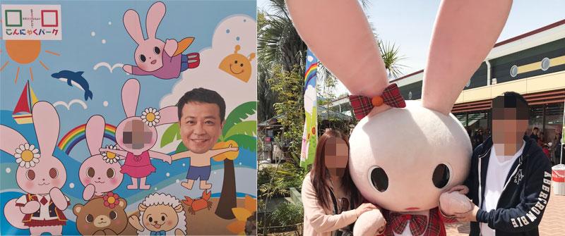 中山秀征さんと一緒の顔はめパネル&月野マナンちゃん