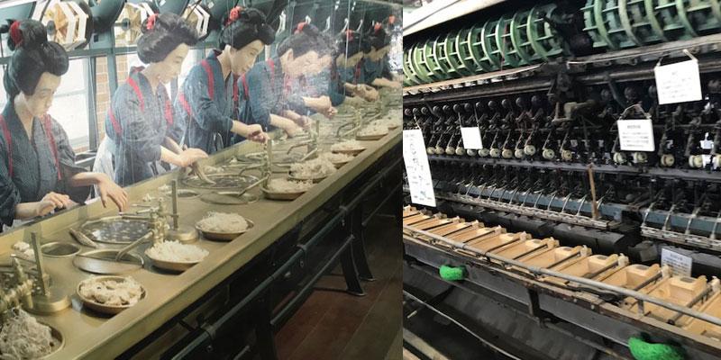 作業現場と機械