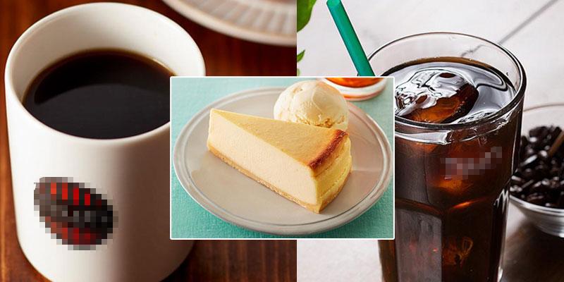 カフェでコーヒー&スイーツ