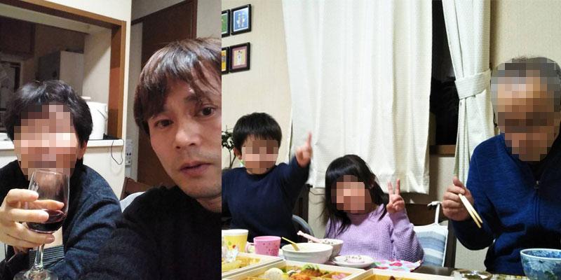 山梨の親戚のお正月(いとこ顔出し!)